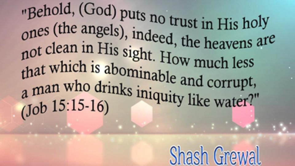 shash-grewal-god-blog